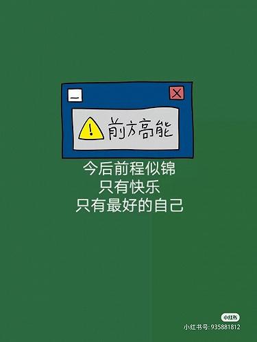 XHS_16110543209479002a992-d616-3a75-add9-b87d6d2e.jpg