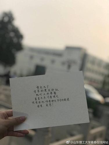 QQ图片20190509123228.jpg