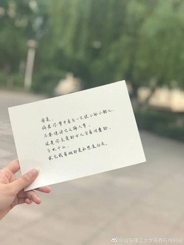 QQ图片20190509123259.jpg