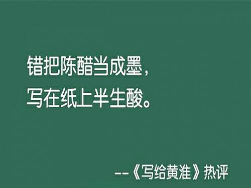 QQ图片20190731214807_副本.jpg
