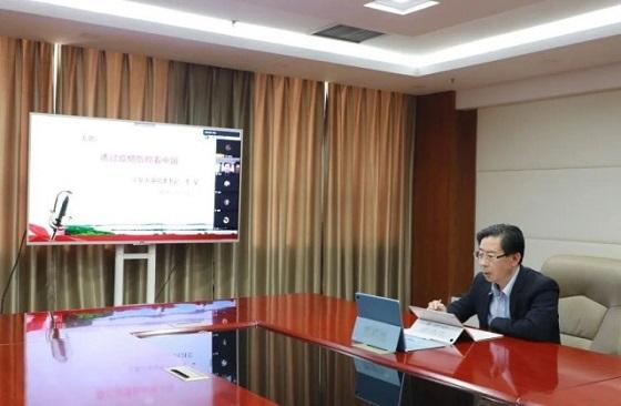 宁大党委书记与学生云相约,共话《透过疫情防控看中国》