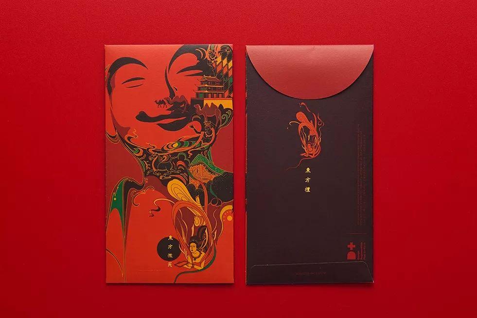 【活动】来自家乡的34款省市红包创意设计猜猜猜!