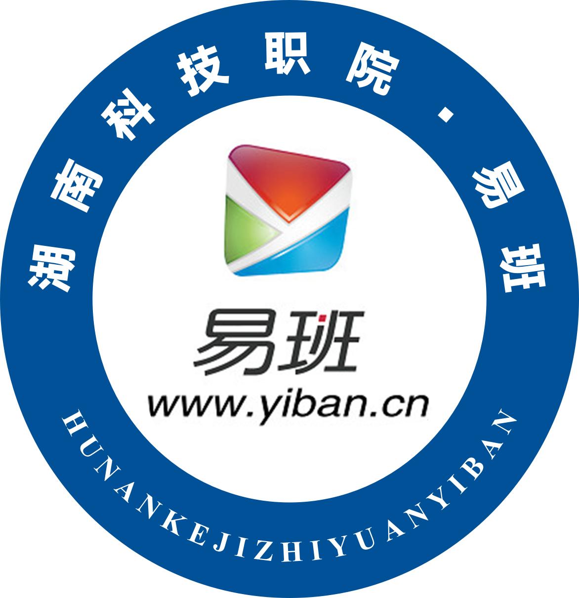 """湖南科技职院易班 我校2021年志愿者暑期""""三下乡""""社会实践活动 开始为村民服务"""